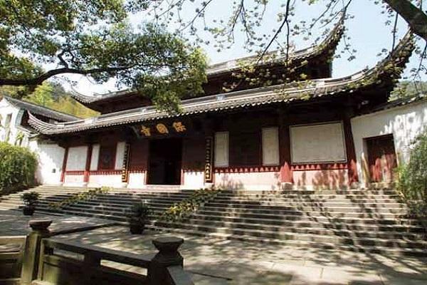 Ningbo BaoGuo Temple China Holidays